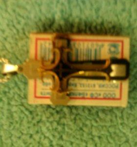 Крест с цепочкой