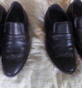 Туфли для мальчишек