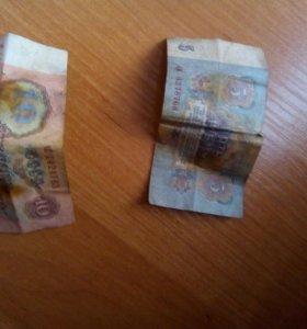 Бумажные деньги 2 купюры