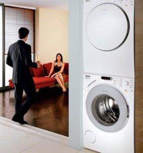 Ремонт стиральных, сушильных и посудомоечных машин