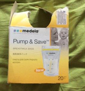 Пакеты для молока Medea 16 шт