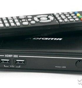 Digma hdmp 300