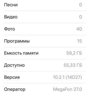 iPhone SE 64 Black