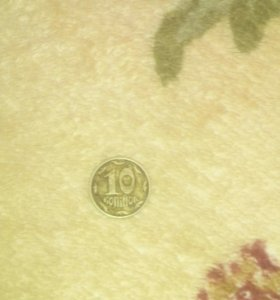 Монета украина