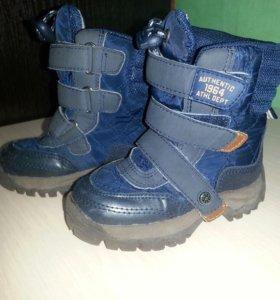 Демисезон.ботинки Next, 15,5см стелька