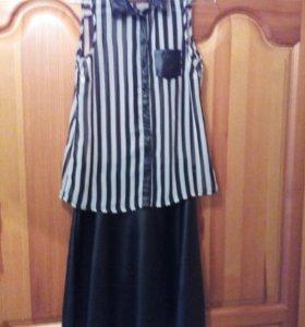 Юбка + блузка