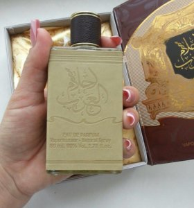 Alham Al Arab 80-ml