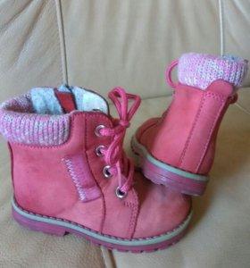 Демисезонные ботинки 22 размер