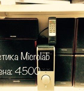Microlab FC 730