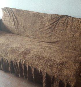 Даром диван