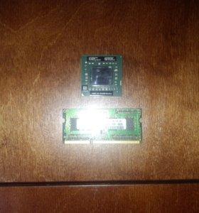 ПроцессорAMD A6-3400М от ноута