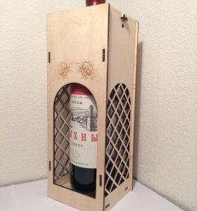 Коробка под бутылку подарочная