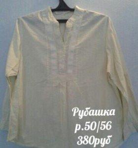 Рубашка р.50/56