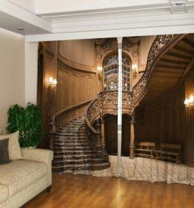 Фотошторы Старая лестница