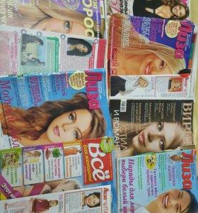 Журналы для салонов