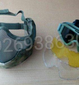 Комплект игровая маска+очки