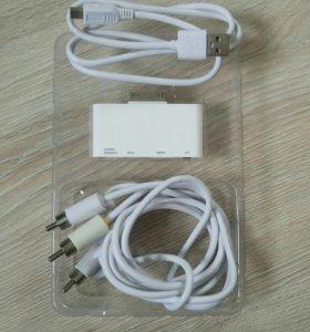 Переходник для iPad2/iPad/iPhone 4/iPod touch