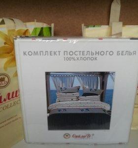 Косплект постельного белья СайлиД Сатин