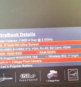 Ноутбук + Iphone 5 16 gb.