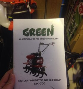 Моиокультиватор Green mk - 700