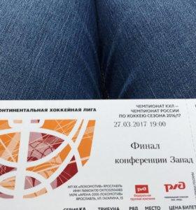 Билеты на матч Локомотив - СКА