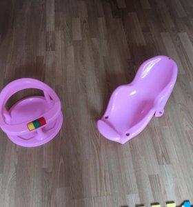 Горка и стул для купания
