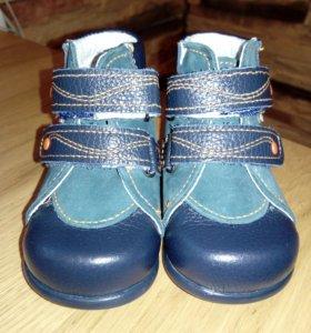 Ботиночки Скороход детские 18 размер
