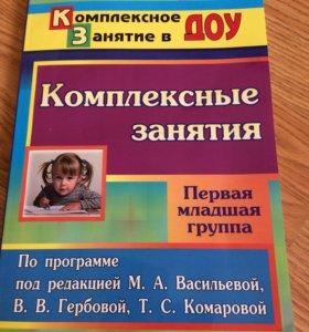 Книги новые для занятий