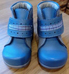 Ботиночки Скороход ортопедические 17 размер