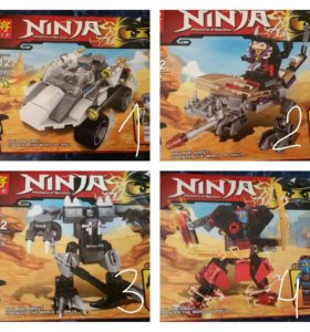 NINJA (Аналог Lego)