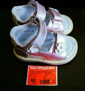 Туфли детские Barkito