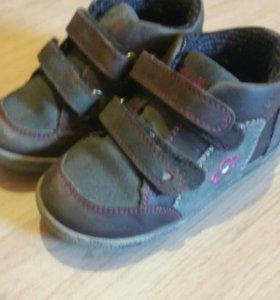 Обувь 14 см, 15 см, 15.5 см