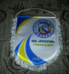 Вымпел ФК Ростов