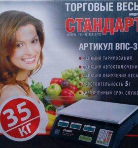 Весы торговые 35 кг