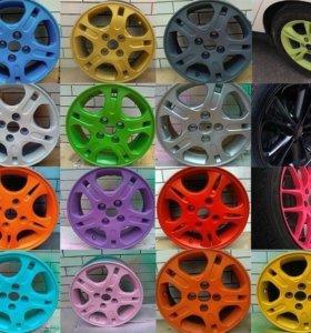 Покраска дисков тюнинг салона
