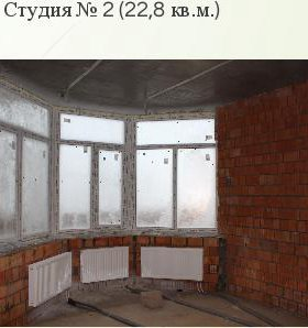 Квартира 23 м2 Мосрентген