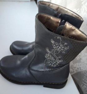 Демисезонные натуральные ботиночки