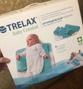 Ортопедическая подушка конструктор детская Trelax