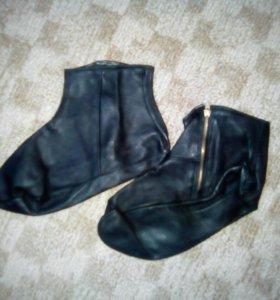 Кожанные носки