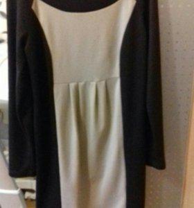 Платье (МамаБель)