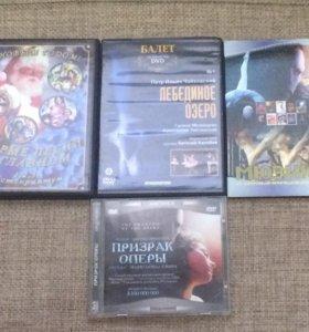 DVD диск мюзикл