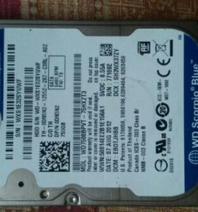 Жесткий диск 750гб на ноутбук