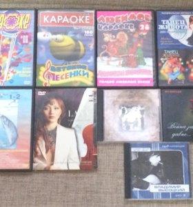 DVD диск караоке, песни, музыка