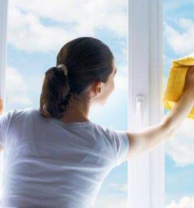 Помоем окна