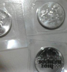 Монеты 25 руб.