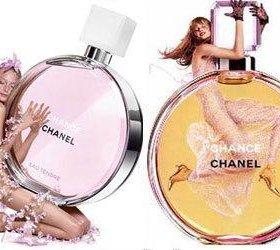 💥Chance от Chanel