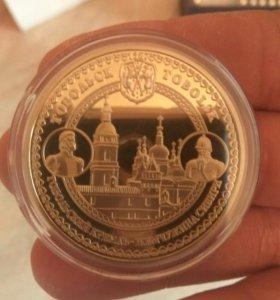 Сувенирная Монета Тобольск