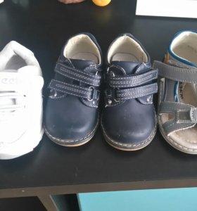 Обувь на мальчика 20-22