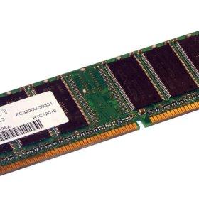 Оперативная память DDR 512 MB(PC-3200 400MHz)