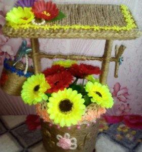 Цветочный колодец ручной работы